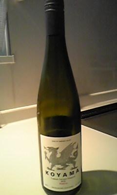 御親戚のワイン