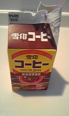 懐かしのコーヒー牛乳